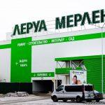 Изготовление и монтаж конструкций для наружной рекламы Киев